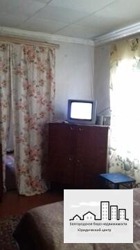 Продажа части дома в Белгороде - Фото 4