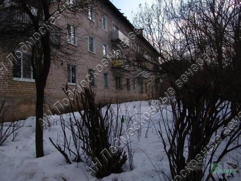 Одинцовский район, нии Радио, 1-комн. квартира - Фото 5
