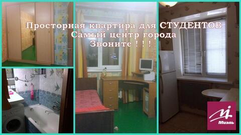 Сдача2комн.кв. по ул.Пархоменко,15 - Фото 1