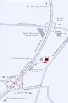 Ответственное хранение, складские услуги, Котельники, Московская облас - Фото 3