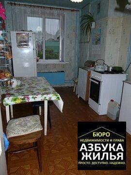 3-к квартира на 7 Ноября 6а за 1.3 млн руб - Фото 3