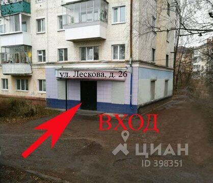 Аренда псн, Орел, Орловский район, Ул. Лескова - Фото 2