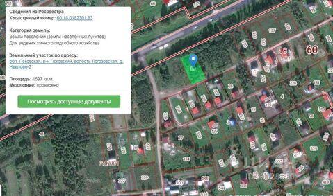 Продажа участка, Псковский район, Улица Юбилейная - Фото 2
