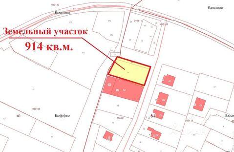 Продажа участка, Балаково, Ул. Судостроительная - Фото 1
