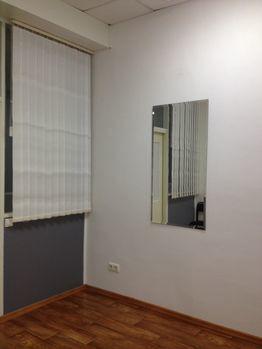 Продажа офиса, Владивосток, Ул. Нерчинская - Фото 2