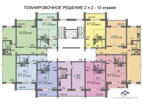 Продам квартиру Профессора Благих, 4стр8 эт, 61 кв.м, цена 1940 т.р. - Фото 3