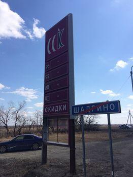 Продажа готового бизнеса, Калманский район - Фото 1