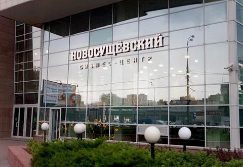 Сдам Бизнес-центр класса A. 10 мин. пешком от м. Марьина роща. - Фото 3