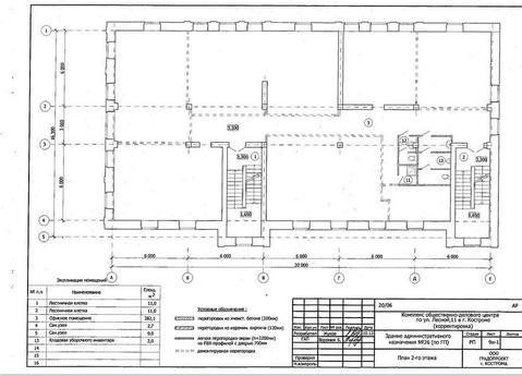 Продажа нового здания 1700м2 в центре Костромы - Фото 1