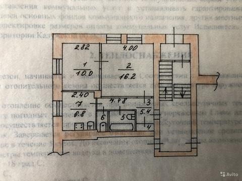 2-к квартира, 43.3 м, 1/3 эт. - Фото 3