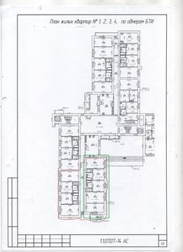Коммерческая недвижимость, ул. Крауля, д.11 - Фото 1