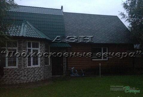 Егорьевское ш. 15 км от МКАД, Осеченки, Коттедж 330 кв. м - Фото 2