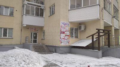 Аренда торгового помещения, Новосибирск, Ул. Котовского - Фото 1