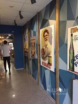 Продажа готового бизнеса, Новороссийск, Ул. Энгельса - Фото 1