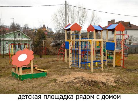 Земельный участок 19сот с домом в центре с. Сартаково Богород. р-на - Фото 2