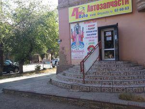 Аренда псн, Астрахань, Улица Богдана Хмельницкого - Фото 2