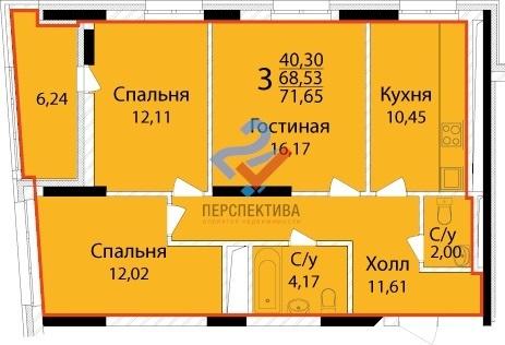 Продается 3-х квартира по ул.Коммунистическая - Фото 4