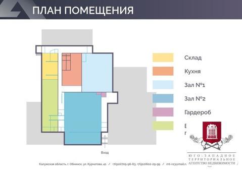 Аренда недвижимости свободного назначения, 700 м2 - Фото 4