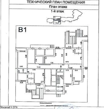 Продажа помещения свободного назначения 175.3 м2 - Фото 2