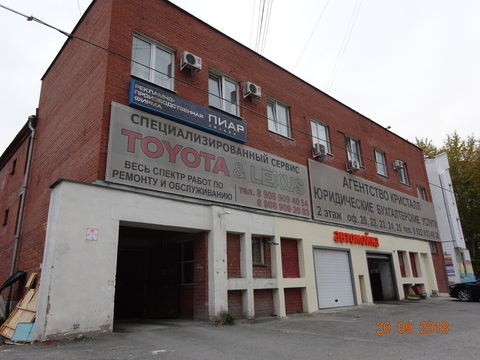 Коммерческая недвижимость, ул. Готвальда, д.12 - Фото 1