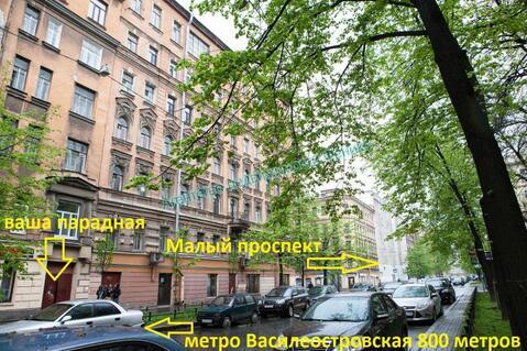 Одна комната, во,11-я линия, дом 60, 17 кв.м. - Фото 5
