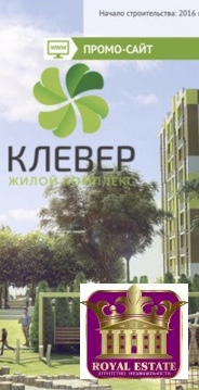 Продается квартира Респ Крым, г Симферополь, ул Луговая, д 6ж к 1 - Фото 1