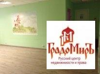Сдается торговое помещение, Сергиев Посад г, 69м2 - Фото 5