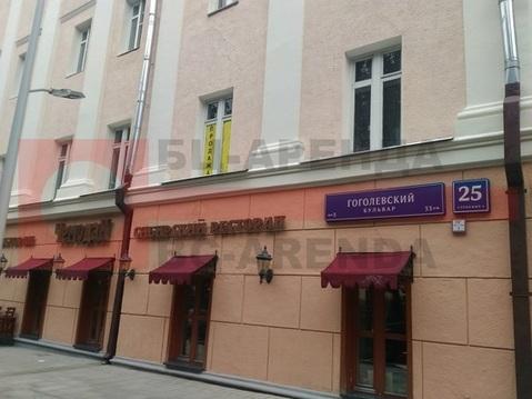 Продам комнату, Гоголевский б-р, 25с1, г.Москва - Фото 1