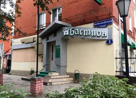 Аренда псн, Тула, Ул. Первомайская - Фото 1
