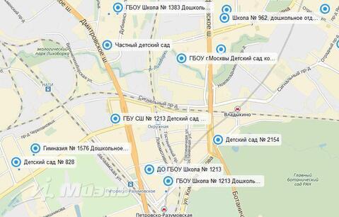 Продажа квартиры, м. Владыкино, Нововладыкинский проезд - Фото 5