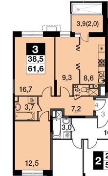 Продам 3-к квартиру, Бородино, жилой комплекс Ап-квартал Скандинавский . - Фото 2