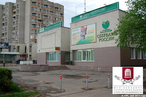 Продается помещение 1870кв бывший банк в Обнинске - Фото 1