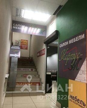 Продажа готового бизнеса, Брянск, Ул. Ульянова - Фото 2