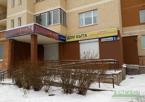 Продажа псн, Мытищи, Мытищинский район, Троицкая - Фото 1