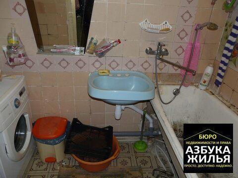 2-к квартира на Ким 850 000 руб - Фото 5