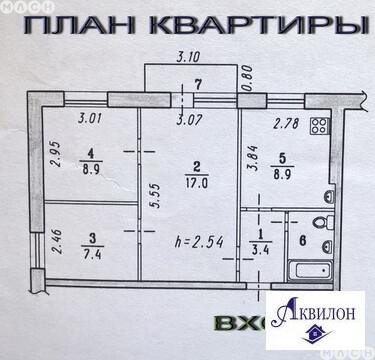 Продам 3-х комнатную квартиру на Комкова - Фото 2