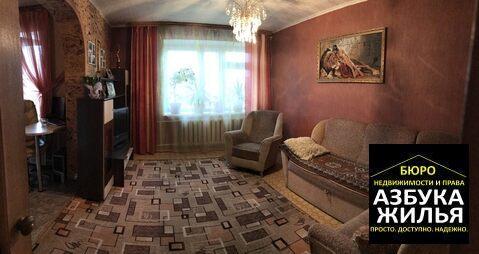 3-к квартира на Московской 62 за 1.75 млн руб - Фото 4