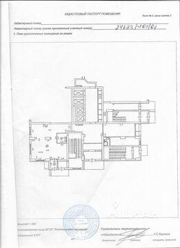 Продажа офиса, Екатеринбург, Ул. Юмашева - Фото 1