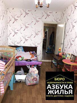 3-к квартира на Веденеева 4 за 1.45 млн руб - Фото 3