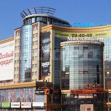 Продажа офиса, Омск, Ул. Фрунзе - Фото 1