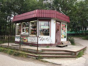 Продажа торгового помещения, Мурманск, Улица Капитана Копытова - Фото 2