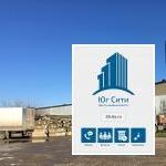 Продажа складского комплекса на земельном участке 1,2 га - Фото 2