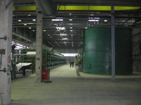 Продается завод по производству целлюлозы - Фото 1