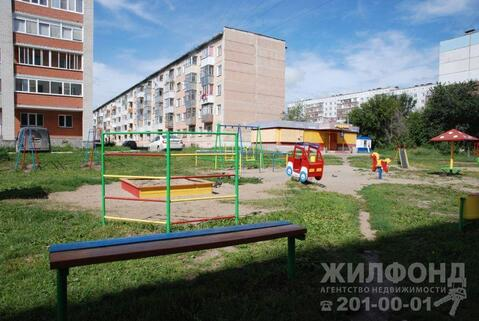 Продажа квартиры, Искитим, Южный мкр - Фото 3