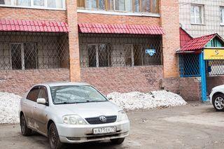 Продажа офиса, Томск, Ул. Кулева - Фото 2