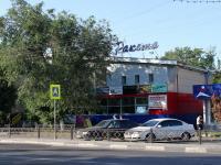 Продается помещение свободного назначения 130 кв.м. г.Жуковский - Фото 1