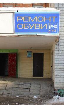 Продажа готового бизнеса, Чебоксары, Мира пр-кт.