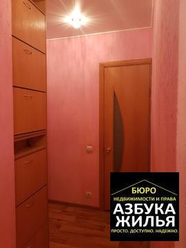 1-к квартира на Дружбы 13а за 1.3 млн руб - Фото 4