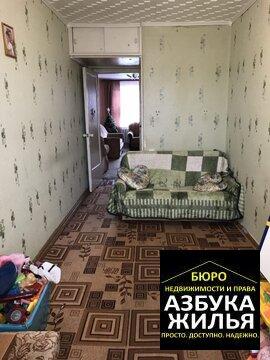 Продажа 2-к квартиры на Дружбы 11 за 999 000 руб - Фото 3