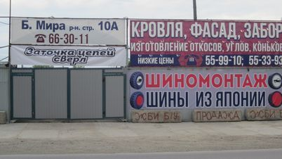 Продажа участка, Курган, Ул. Крылова - Фото 1